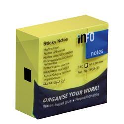 Αυτοκόλλητα Χαρτάκια Κύβος Σημειώσεων Global Notes Κίτρινο 240 Φύλλων, 50x50mm