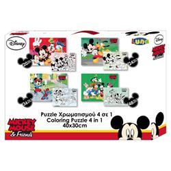 Παζλ Χρωματισμού Disney Mickey Mouse 2 Όψεων 4 σε 1, Luna Toys, 20-24-36-48 Τμχ., 30x40 εκ.