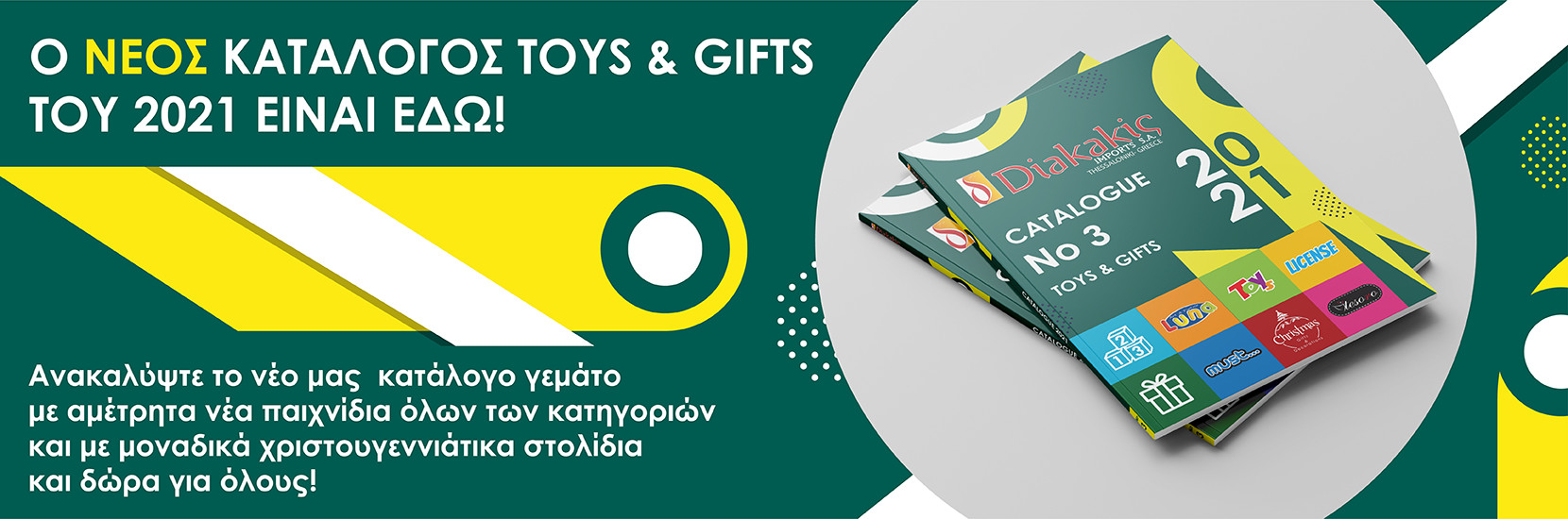 Catalogue No3 Toys and Gifts